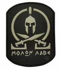 PVC Morale Patch – Molon